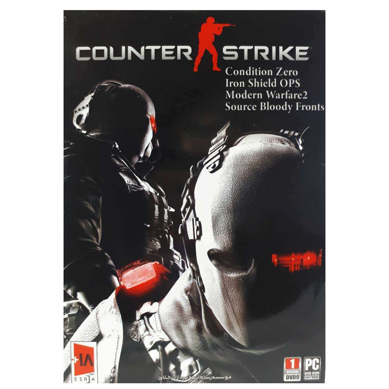 بازی Counter Collection مخصوص PC