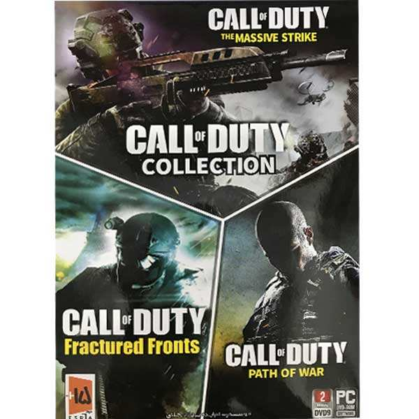 مجموعه بازی CALL OF DUTY COLLECTION مخصوص PC